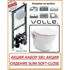 Инсталляция Koller pool + унитаз VOLLE Fiesta RIM  13-77-034 безободковый,сиденье твердое Slim soft-Close