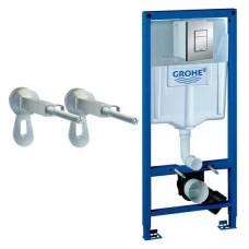 Комплект инсталляция Grohe Rapid SL 38772001 + унитаз Roca Gap Clean Rim A34H47C000 с сидением Soft Close