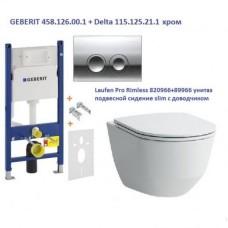Инсталляция GEBERIT Duofix 458.161.21.1+Laufen Pro Rimless 820966+898966 унитаз подвесной сидение slim с доводчиком