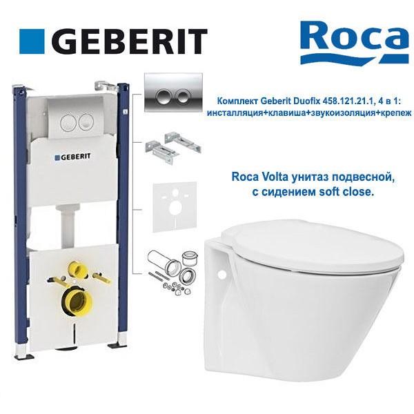 Инсталляция Geberit Duofix 458.161.21.1+Roca VOLTA унитаз подвесной, с сидением soft close A34HV18000