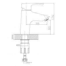 HORAK смеситель для раковины Imprese 05170
