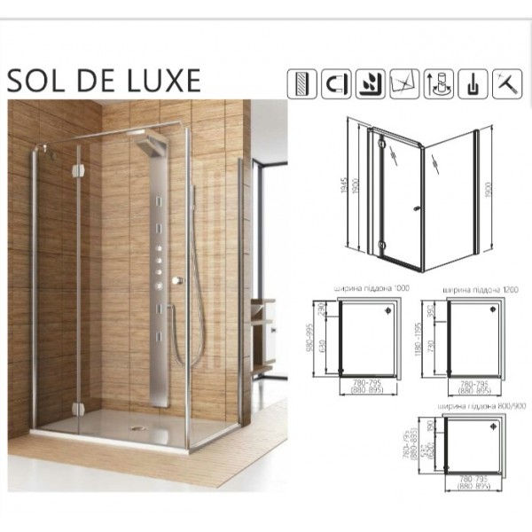 Распашные двери для монтажа со стенкой,  SOL DE LUXE 100 левая