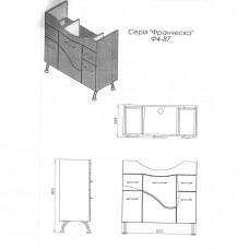 Тумба JUVENTA FRANCHESKA Ф4-87 бежевая