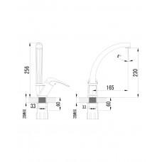 KRINICE смеситель для кухни Imprese 55110